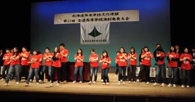 1117hschooltheater2.jpg