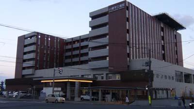 newotaruhospital.jpg