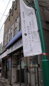 yanagawastreet3.jpg