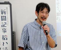 hiroiyomi2.jpg