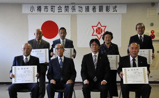 chokaikourosya1.jpg