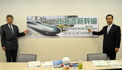shinkansenkeihatsu1.jpg