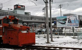 shinkansenkeihatsu2.jpg