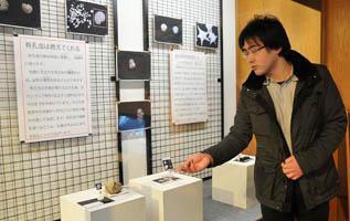0104museum1.jpg