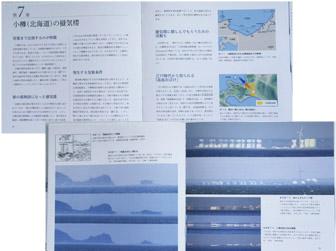 miragebook2.jpg