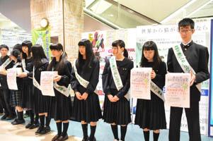 ashinagabokin3.jpg