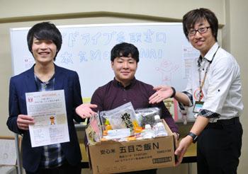 maji-foodbank.jpg