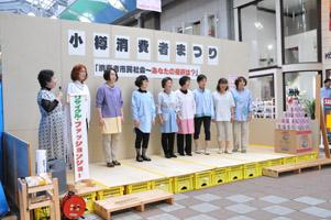 syouhisyamatsuri1.jpg