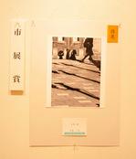photo-city.jpg