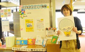 book-ehon1.jpg
