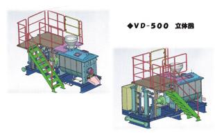 osmachinery3.jpg