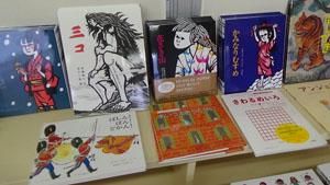 doyoichibook2.jpg