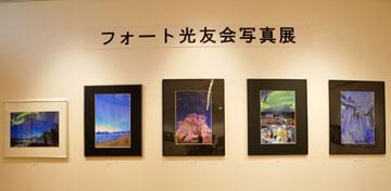 photokoyu1.jpg