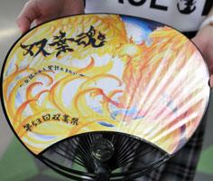 futabasai3.jpg