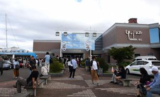 yujirokan1.jpg
