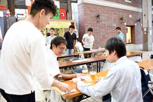 yukinkotei2.jpg