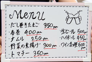 yukinkotei3.jpg