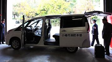 firePRcar2.jpg