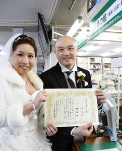 legalwedding1.jpg