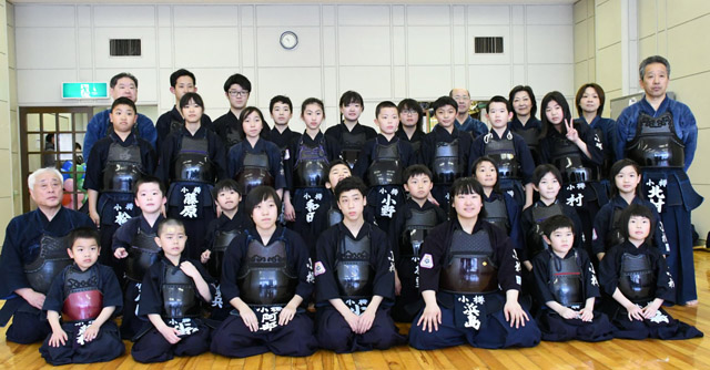 kensyoukan1.jpg
