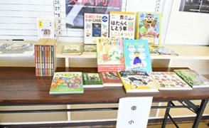 hyakubook3.jpg