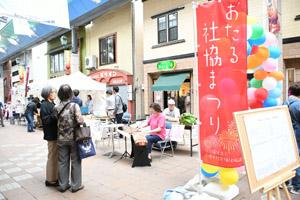 syakyomatsuri1.jpg