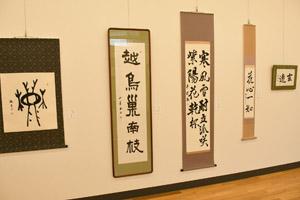 kenchikai2.jpg