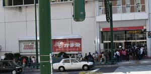 0906jishin2.jpg