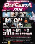 0908bayfwsta2018.jpg