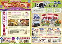 0914-17miyakoichi.jpg