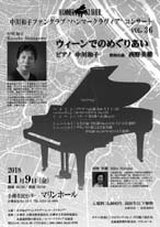 1109nakagawa.jpg