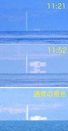 ohgane1121-52.jpg