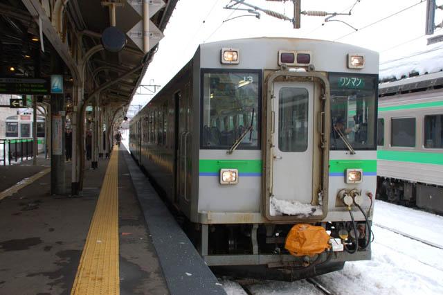 train-4ban.JPG
