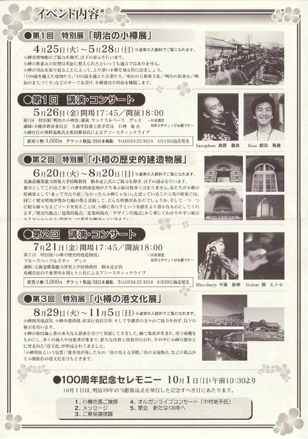 yusen2.jpg